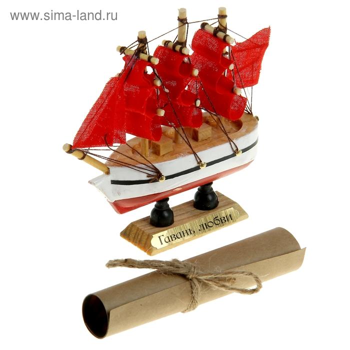 """Корабль сувенирный """"Гавань любви"""""""