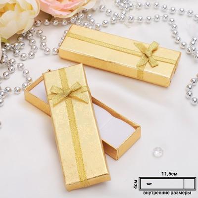 """Коробочка подарочная под цепочку/кулон """"Слиток"""" 12*4, цвет золотой, вставка белая"""