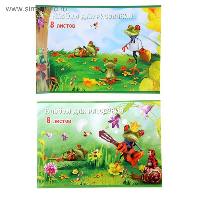 Альбом для рисования А4, 8 листов на скрепке Lovely frogs, обложка картон 170-190г/м2, блок офсет 100г/м2, МИКС