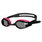"""Очки для плав. """"ARENA Zoom X-Fit"""", арт.9240459, ДЫМЧАТЫЕ линзы, регулир.перенос., роз-черная оправа"""