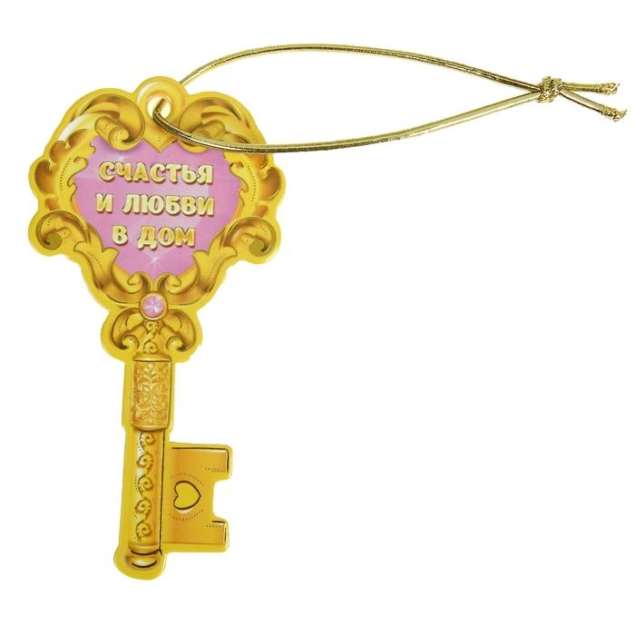 аккумуляторы поздравление к подарку золотой ключик много людей приобретают