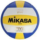 Мяч волейбольный Mikasa MV5PC, размер 5
