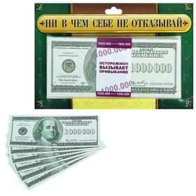 """Пачка купюр на подложке """"Миллион долларов"""""""
