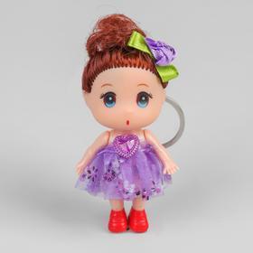 Куколка-подвеска «Модница», цвета МИКС