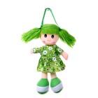 Мягкая игрушка кукла в платьишке, цвета МИКС