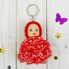Doll keychain Plato, hat, MIX colors