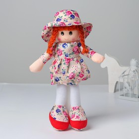 Soft toy doll in hat and dress, MIX color