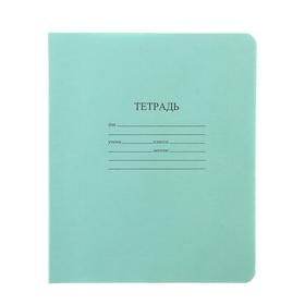 Тетрадь 12 листов клетка 'Зелёная обложка', с таблицей умножения, термоупаковка 25 шт Ош