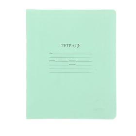 Тетрадь 12 листов линейка 'Зелёная обложка', с алфавитом, термоупаковка 25 шт Ош