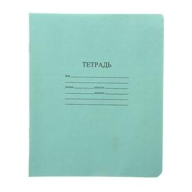 Тетрадь 12 листов косая линейка 'Зелёная обложка', термоупаковка 25 шт Ош