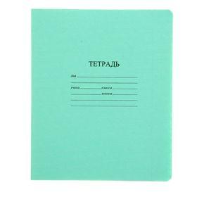 """Тетрадь 12 листов узкая линейка """"Зелёная обложка"""", с алфавитом, термоупаковка, фасовка по 25 шт."""