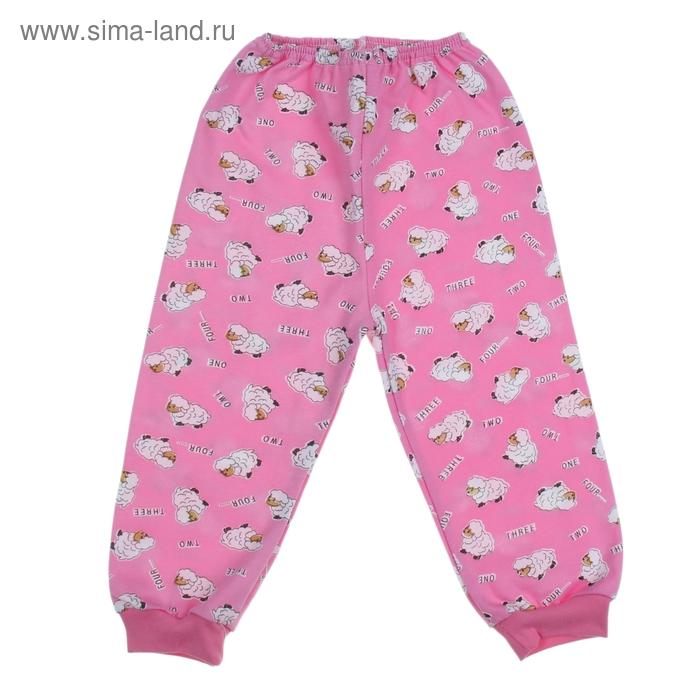 Штаны для девочки на манжете из футера, рост 80 см, цвет микс