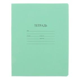 """Тетрадь 12 листов крупная клетка """"Зелёная обложка"""", с таблицей умножения, термоупаковка 25 шт"""