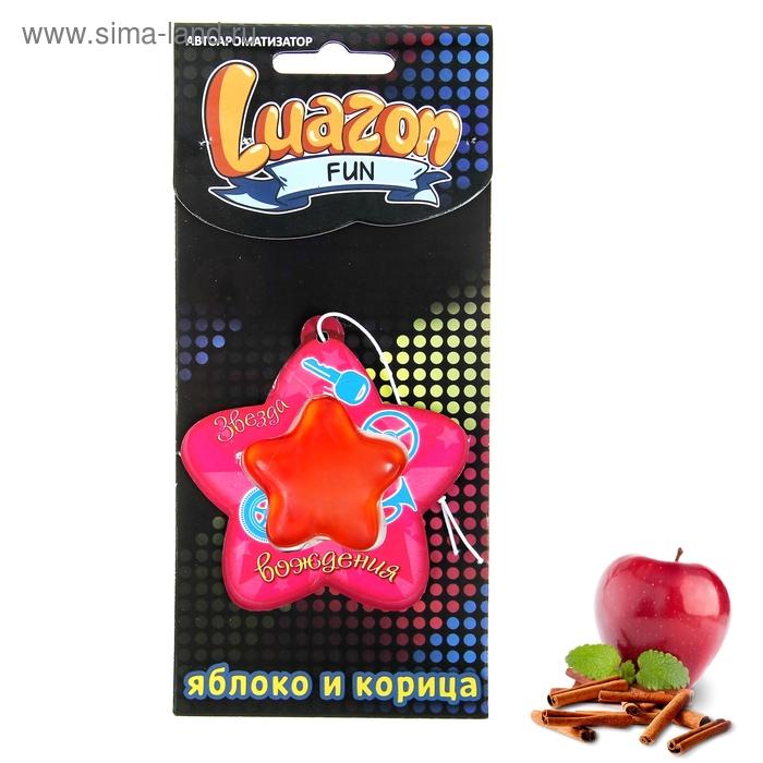 """Ароматизатор в авто подвесной """"Звезда вождения"""", яблоко и корица"""