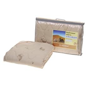 Одеяло облегчённое, всесезонное Адамас 'Верблюжья шерсть', размер 172х205 ± 5 см, 200гр/м2, чехол тик Ош
