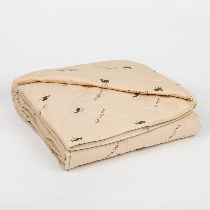 """Одеяло облегчённое, всесезонное Адамас """"Верблюжья шерсть"""", размер 140х205 ± 5 см, 200гр/м2, чехол тик"""