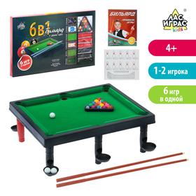 "Table Billiards ""6 in 1: Billiards, stickball, stemboring, STIK Golf, fingerball"""