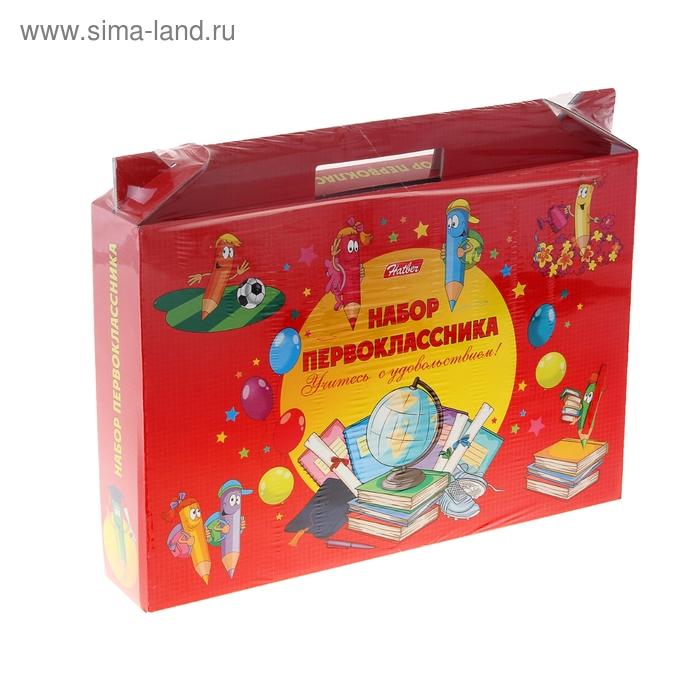 """Набор для Первоклассника """"Учись с удовольствием! """" в подарочной коробке"""
