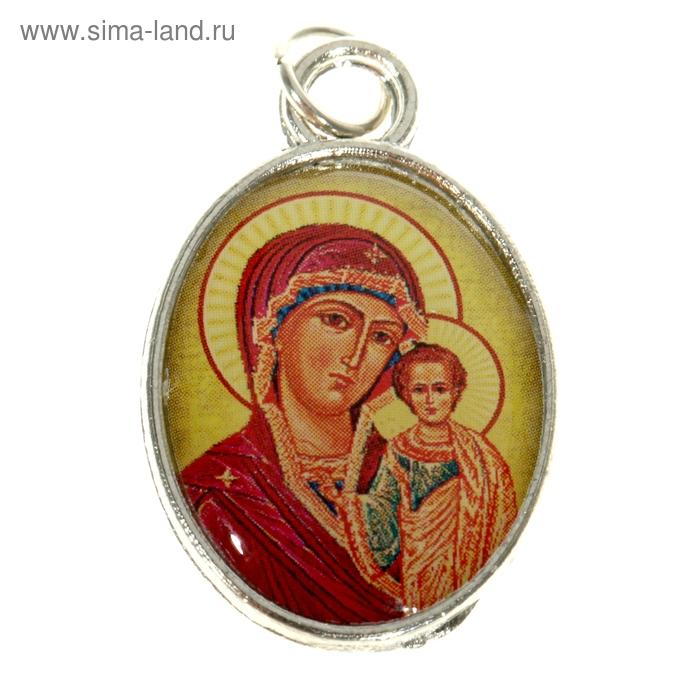 """Нательная икона """"Божия Матерь Казанская"""""""