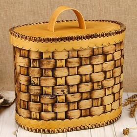 Хлебница плетёная, овальная, 27х18х22 см, береста