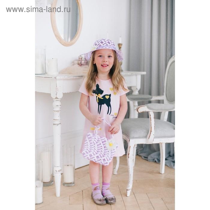Детский набор панама+сумка размер 50-52  16*20 см, цвет фиолетовый
