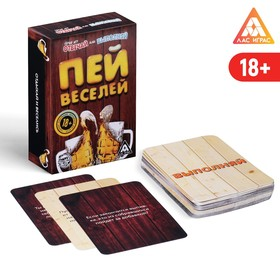 """The Board game of """"Drink cheer up"""""""