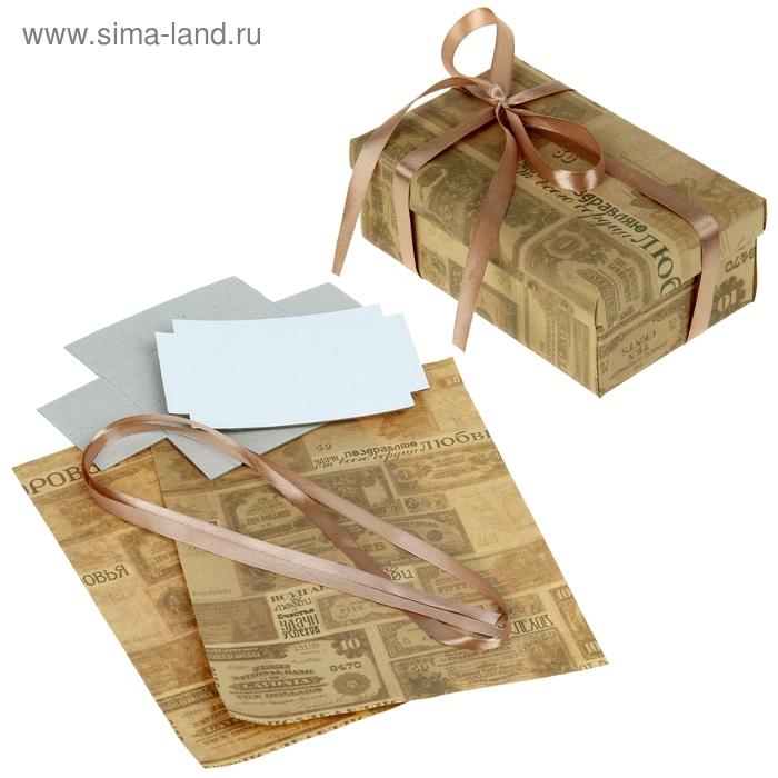 """Набор для декорирования подарочной коробки """"От всего сердца"""", 21 х29,8 см"""