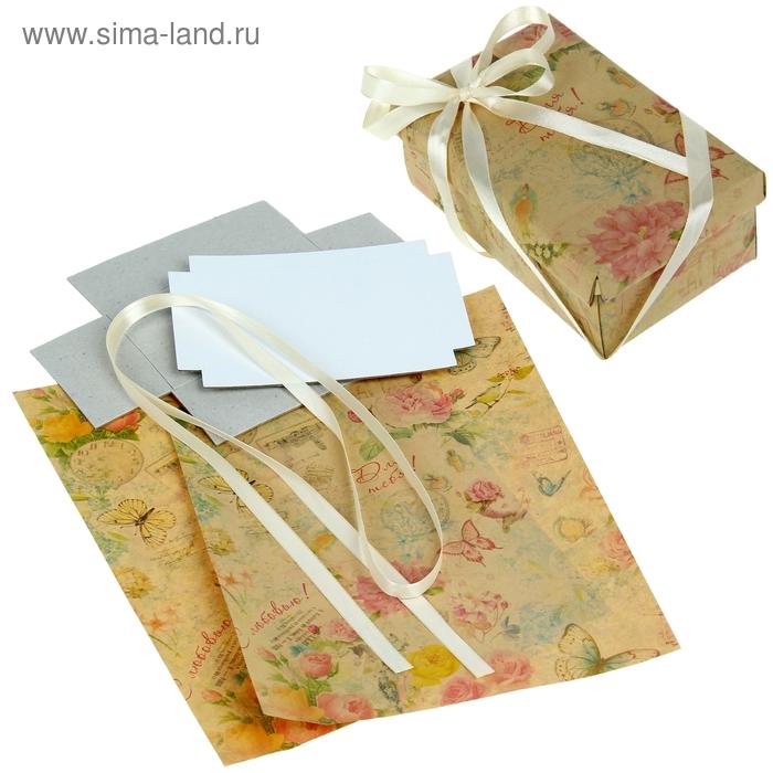 """Набор для декорирования подарочной коробки """"Винтаж"""", 21 х29,8 см"""