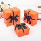 "Набор коробок 3 в 1 ""Настроение"", оранжевый, 13 х 13 х 7,5 - 9 х 9 х 5,5 см"