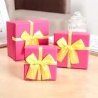 """Набор коробок 3 в 1 """"Настроение"""", розовый, 13 х 13 х 7,5 - 9 х 9 х 5,5 см"""