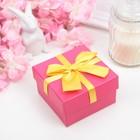 """Коробка подарочная """"Важный день"""", розовый, 9 х 9 х 5,5 см"""