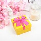 "Коробка подарочная ""Важный день"", жёлтый, 9 х 9 х 5,5 см"