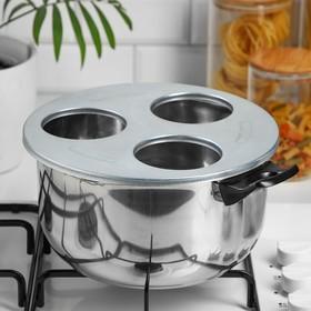Приспособление для фиксации трех стеклянных банок при стерилизации, d=82 мм Ош