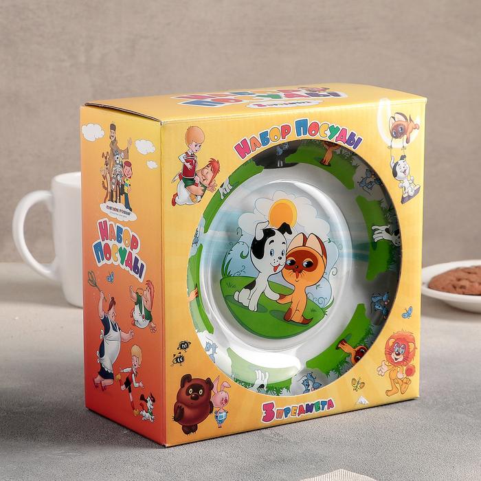 """Набор посуды """"Котенок по имени Гав"""", 3 предмета: кружка 200 мл, салатник 300 мл, тарелка 20 см - фото 149703005"""
