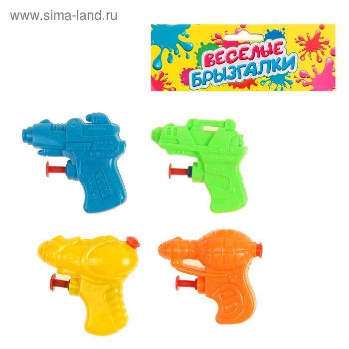 "Набор брызгалок ""Пулемет"", (4 шт) цвета МИКС"