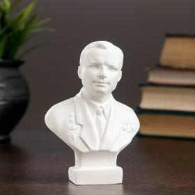 Бюст Гагарин белый, 4х8х11см