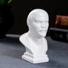 Бюст Ленин средн. белый 10 см