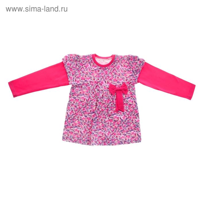 Джемпер для девочки, рост 122 см (62), цветочный принт, цвет розовый