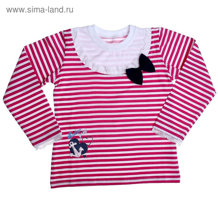Джемпер для девочки Sailor Girl, рост 116 см (60), цвет микс