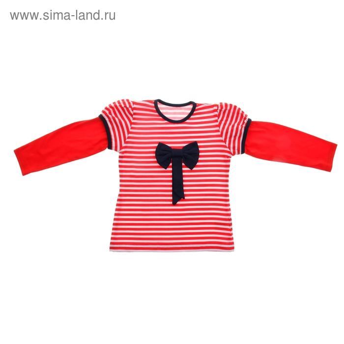 """Джемпер для девочки """"Чёрный бант"""", рост 110 см (59), цвет красный"""