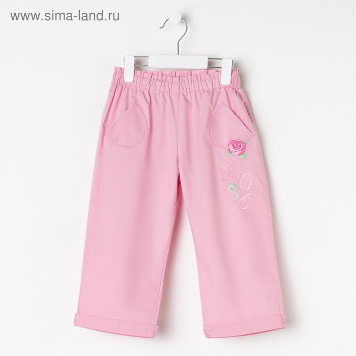 """Бриджи для девочки """"Роза"""", рост 104 см (56), цвет светло-розовый"""