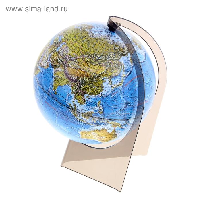 Глобус ландшафтный диаметр 210 мм, на треугольной подставке