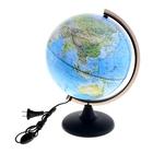 Глобус ландшафтный диаметр 250 мм, с подсветкой