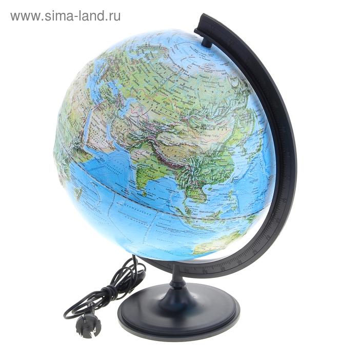 Глобус ландшафтный рельефный диаметр 320 мм, с подсветкой