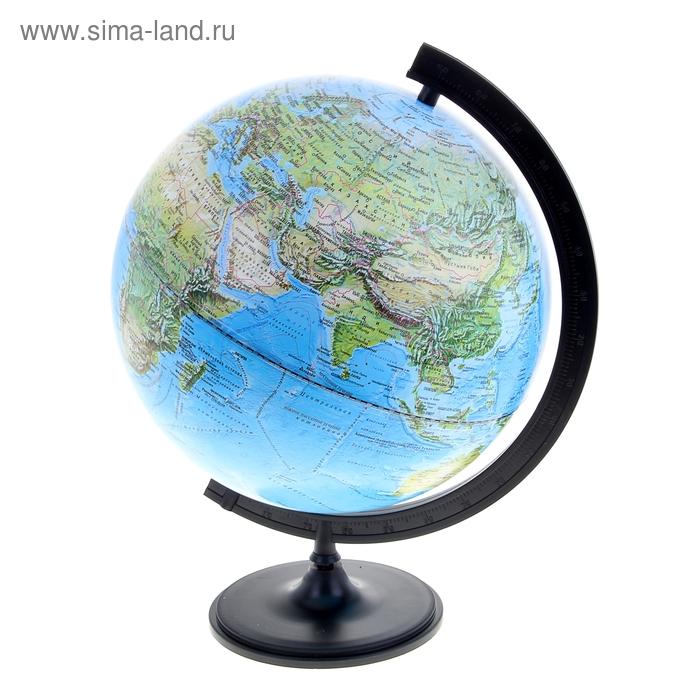 Глобус ландшафтный диаметр 320 мм