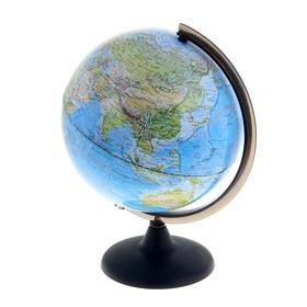 Глобус ландшафтный, диаметр 250 мм