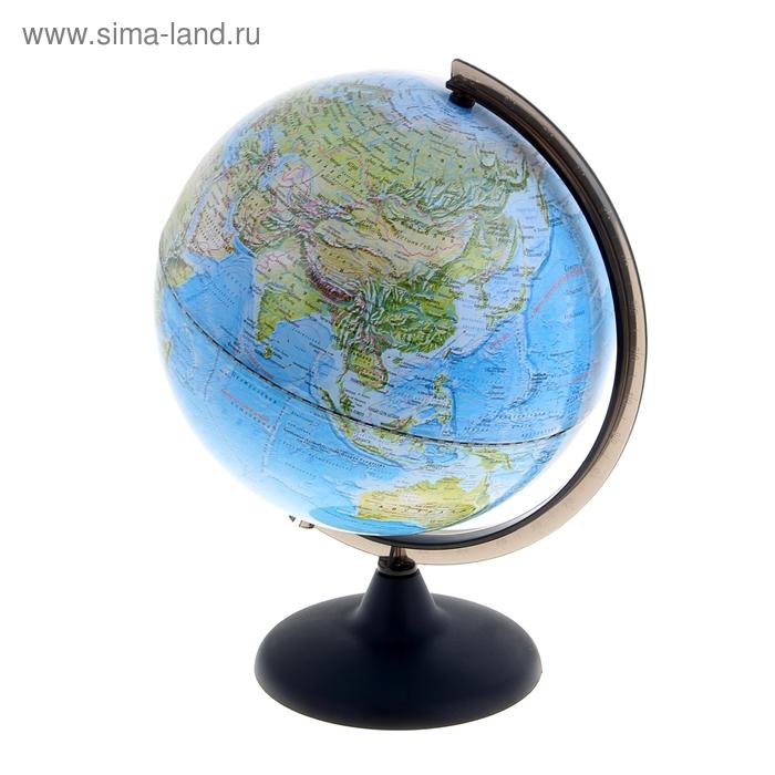 Глобус ландшафтный диаметр 250 мм