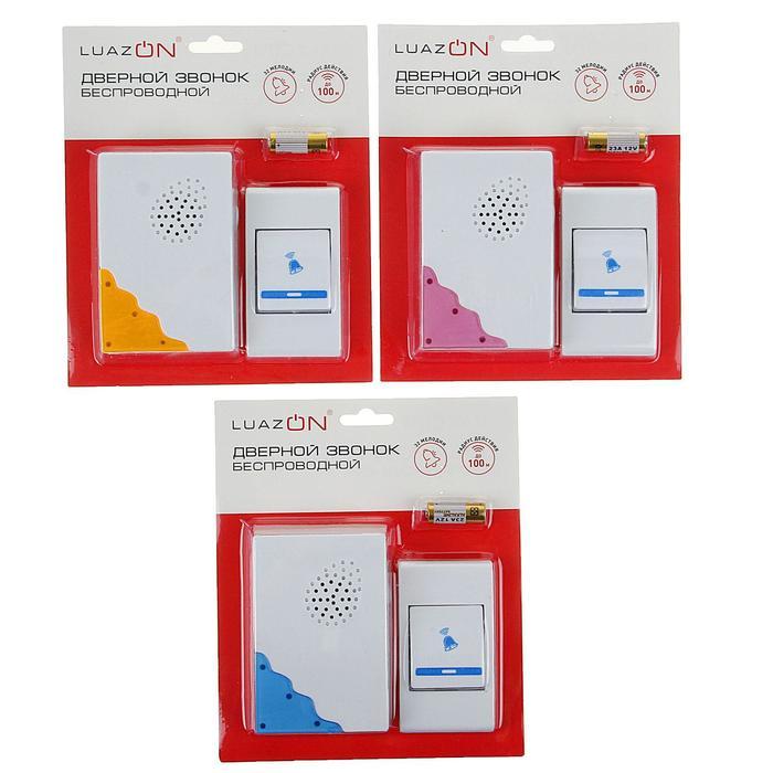 Беспроводной дверной звонок LuazON LZDV-02, микс
