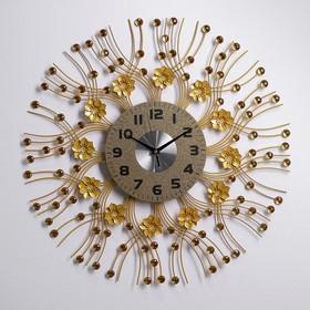 """Часы настенные, серия: Ажур, """"Кори"""", d=60 см"""