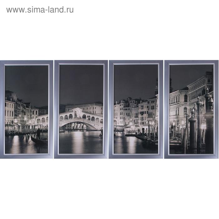 "Модульная картина в раме ""Мост Венеции"""